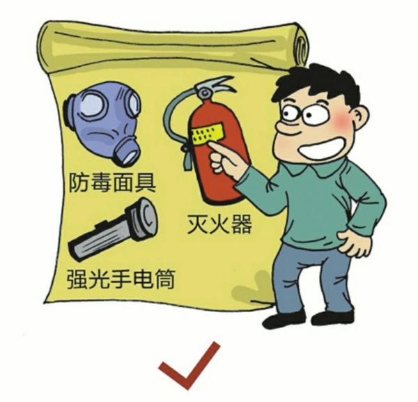 3.家用电器或线路着火,要先切断电源,再用灭火器灭火.