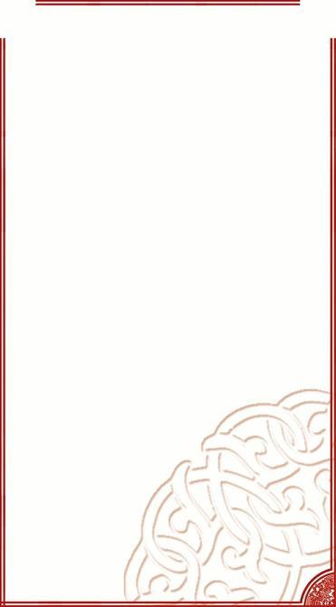 书法边框设计简洁